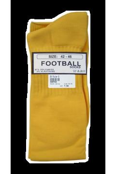 Football socks - Yellow