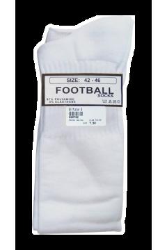 Focista zokni - fehér