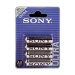 4 pieces Sony battery - AA