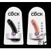 King Cock 6